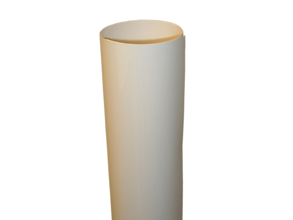 A piece of PVC pipe jacketing
